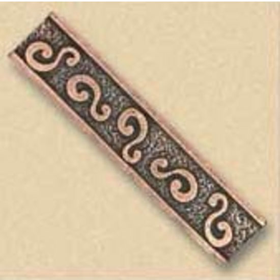 Dalka S Symbol Pull 3 inch, Antique Pewter
