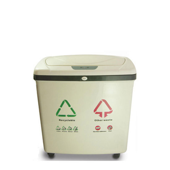 iTouchless - 2 Compartment Recycle Touchless Trashcan� NX 16 Gallon