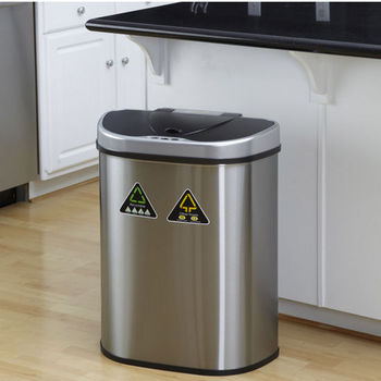 18 1/2 Gallon Infrared Trash Can