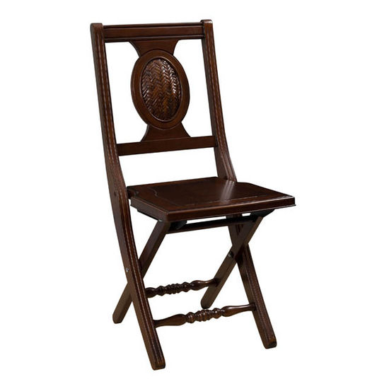 Hillsdale - Cumberland Folding Chair, Mahogany